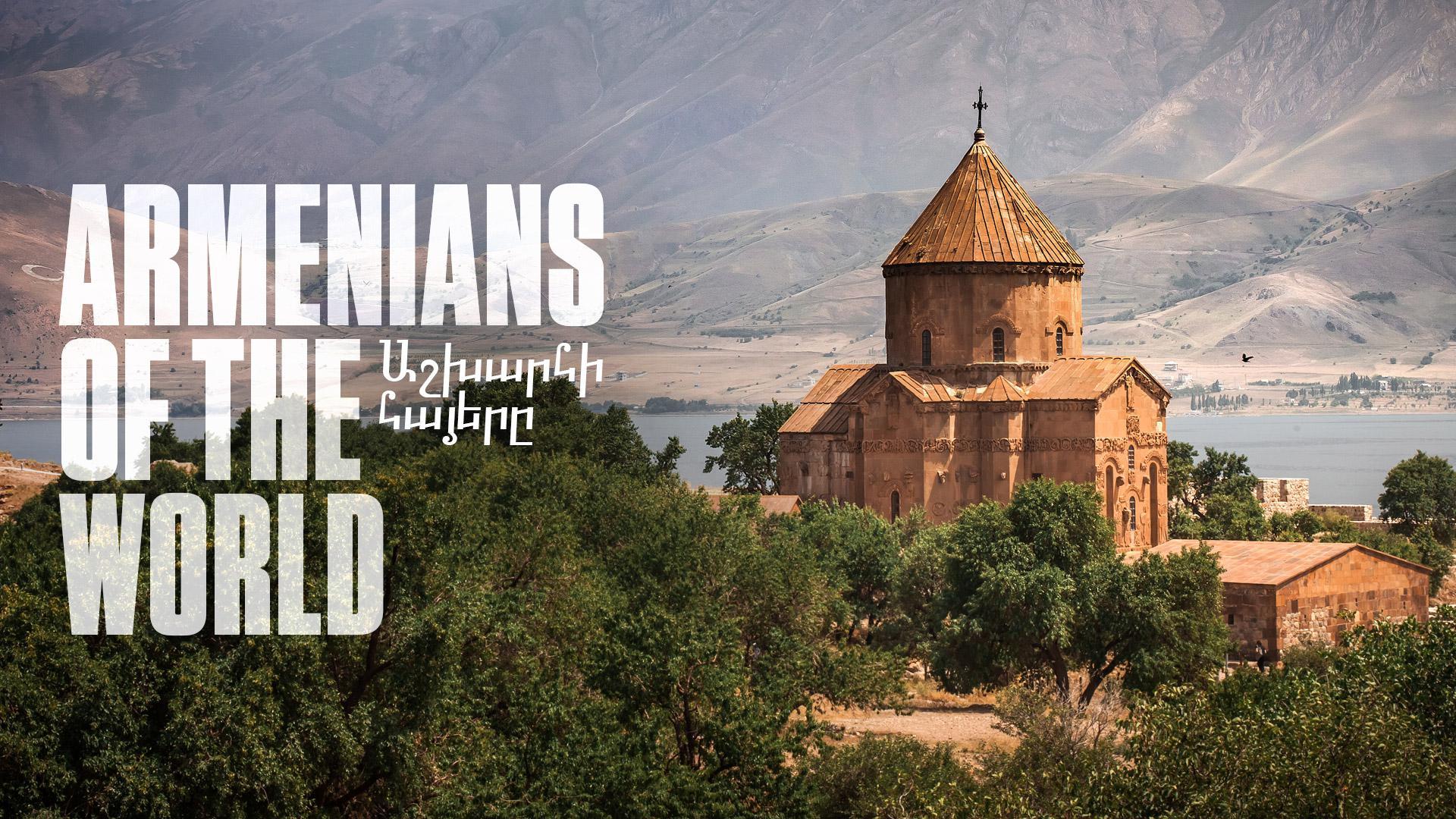 Armenians of the World